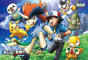 Ensky Jigsaw Puzzle 108-L359 Pokemon Best Wish Keldeo (108 L-Pieces)
