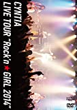 Cyntia LIVE TOUR