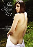 Miu. FINAL 2/3 [DVD]