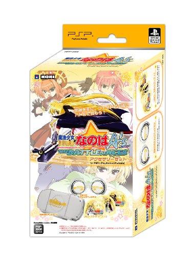 魔法少女リリカルなのはA's PORTABLE -THE BATTLE OF ACES- アクセサリーセット for PSP フェイトver.