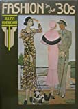img - for Fashion in the 30s book / textbook / text book