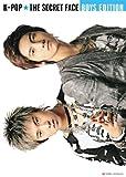【Amazon.co.jp限定】K-POP, THE SECRET FACE BOYS EDITION