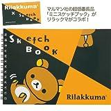 リラックマ Rilakkuma×maruman CROQUIS リラックマ・リラックマシリーズ ミニスケッチブック リラックマ MM04601