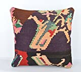 Wool Pillow, KP1066, Kilim Pillow, Decorative Pillows, Designer Pillows, Bohemian Decor, Bohemian Pillow, Accent Pillows, Throw Pillows