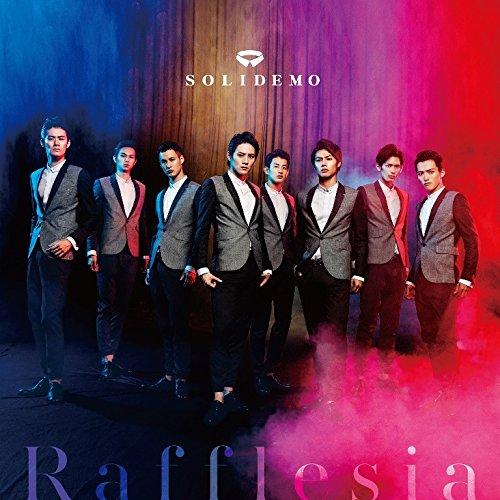 Rafflesia (CD+DVD)