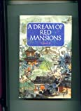 img - for Dream of Red Mansions (Vol. II) book / textbook / text book
