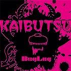 KAIBUTSU(初回盤)()