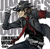 じまんぐの世界-Core-(DVD付)