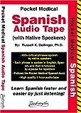 img - for Pocket Medical Spanish Audio Tape (Pocket Medical) (Spanish Edition) book / textbook / text book