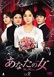 [DVD]���Ȃ��̏� DVD-BOX2