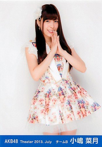 AKB48 公式生写真 Theater 2013.July 月別07月 【小嶋菜月】