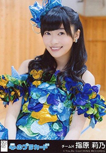 AKB48 公式生写真 心のプラカード 劇場盤 心のプラカード Ver. 【指原莉乃】