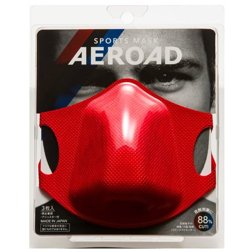 Hakura エアロード スポーツマスク 3枚入り レッド