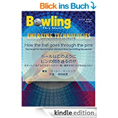 How the ball goes through the pins (Bowling This Month)