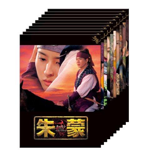 朱蒙〔チュモン〕第二章前編&後編(第二章全33話)Disc9~19 DVD11枚セット【1週間楽しむDVD】 (1WeekDVD)