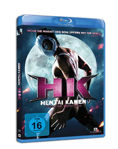 Hentai Kamen - Forbidden Super Hero Blu-ray