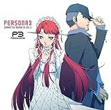 キャラクタードラマCD「ペルソナ3」Vol.2