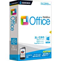 ThinkFree Office (Microsoft Office 2013対応版)