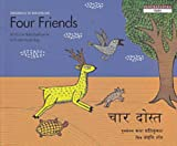 Four Friends (English and Hindi Edition)