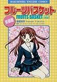 英語版 フルーツバスケット (Hakusensha English comics)