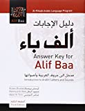 Answer Key for Alif Baa: Introduction to Arabic Letters and Sounds
