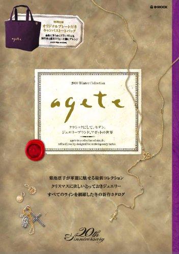 agete 2010‐WINTER 大きい表紙画像