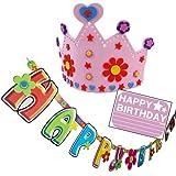 SARA STORE お誕生日会 を素敵に演出 HAPPY BIRTHDAY ハッピーバースデー レターバナー ヘッドドレス 王冠 バースデーカード 男の子 女の子 DIY デコ 3点 セット (ピンク/桃色)