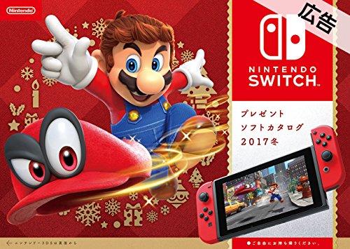 ダウンロードゲームのセール観測所 : [WiiU/3DS] …