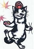 ねこの引出し 猫切り絵作家「さとうみよ」のポストカード「だるま弁当/高崎」