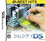 EA BEST HITS シムシティDS