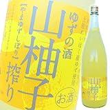 司牡丹 山柚子搾り ゆずの酒 1800ml