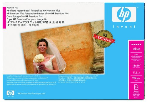 HP Premium and Photo Paper Satin A3