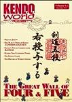 Kendo World 6.1 (Kendo World Magazine...