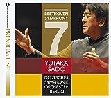 高音質シリーズ2 ベートーヴェン:交響曲第7番(仮題) (初回生産限定)