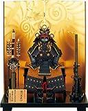 【新作】【五月人形】【鎧】【平飾り】【徳川家康】黒糸大黒鎧飾り【1/4】