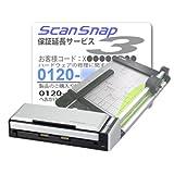 【期間限定】ScanSnap S1300i ディスクカッター DC210Nセット S1300A-DC210N (3年保証サービス付き)