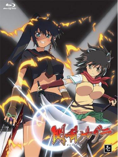 閃乱カグラ 第壱巻 [Blu-ray]