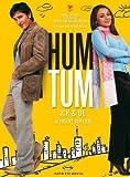 Hum Tum - Ich & du, verrückt vor Liebe