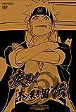 NARUTO -ナルト- 疾風伝 風影奪還の章 7 【完全生産限定版】 [DVD]