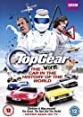 Top Gear - The Worst Car in The History of The World [DVD]