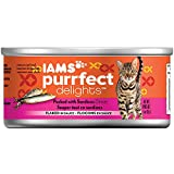 Iams Purrfect Delights Packed With Sardines Dinner Flaked In Sauce