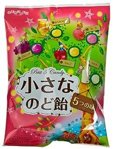 Senjaku Petit 5-Flavor Throat Drop Hard Candy: Grape, Peach, Apple, Milk, Honey Lemon (Japanese Import) [IC-ICSA]