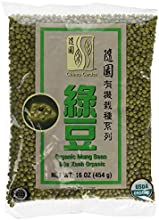 Chimes Garden Organic Mung Beans for Sprouting Asian Cuisine amp More 16-Ounce Pouches
