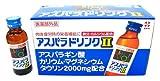 田辺三菱製薬(株)アスパラドリンク2100mlX10(RC:1000605892)