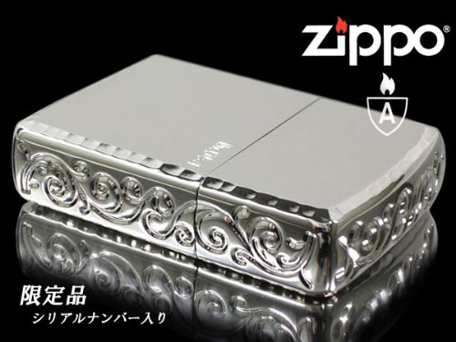 zippoライター*ジッポー(アーマー*限定シリアルナンバー入り)3面彫刻プラチナアラベスク