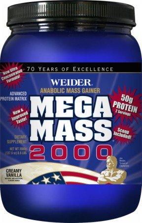 Weider Mega Mass 2000 - 8.6 Lbs. - Creamy Vanilla