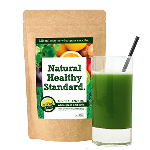 Natural Healthy Standard ミネラル酵素ウィートグラススムージー メロン味 200g