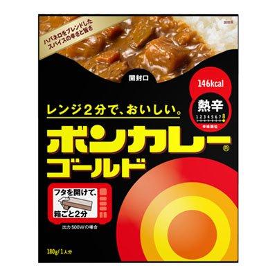 大塚食品 ボンカレー ゴールド 【超熱辛】 180g 20個