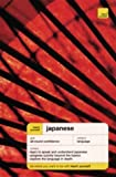 img - for Teach Yourself Japanese Complete Course by Helen Ballhatchet (2004-01-23) book / textbook / text book