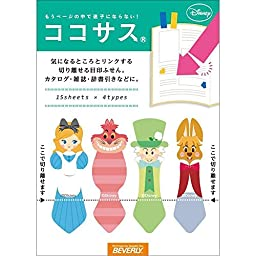 Japan Disney Official Alice in Wonderland - Alice\'s Best Friend Comic Ver. Arrow Shape Sticky Note Planner Colorful Bookmark Post-it Memo Stationery Wonderful Gift